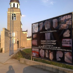 municipium skelani 2012 (10)